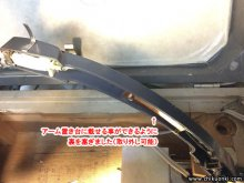 COLUMBIA LG-310修理 セラミックピックアップ移設 茨城県 K様 【移設するピックアップの改造】