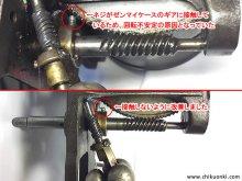 Henry Riley & Sons 蓄音機修理 福島県 B様 【スプリングケースにネジが接触しないように加工】