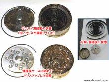 ビクター VV-50 ポータブル蓄音機 修理 岡山県 H様 【ゼンマイの分解・清掃・グリスアップ】