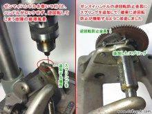ビクター VV-50 ポータブル蓄音機 修理 岡山県 H様 【ゼンマイのハンドル逆回転防止機能の復旧・強化】
