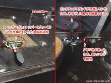 ビクター VV-50 ポータブル蓄音機 修理 岡山県 H様 【欠損したスプリングの設置、ピックアップ自作置台新設など】
