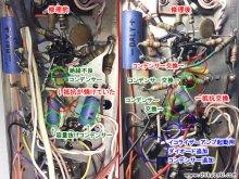 DECCA Deccalian Mk.4 レコードプレーヤー修理 大田区 A様 【真空管アンプ修理前と修理後】