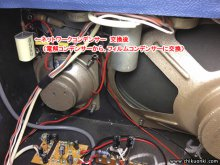 DECCA Deccalian Mk.4 レコードプレーヤー修理 大田区 A様 【クロスオーバーネットワーク フィルムコンデンサーに交換】