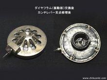 VICTORY SOUND BOX No1 サウンドボックス修理 千葉県 Y様 【修理完了後の状態】