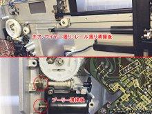Technics SL-10 レコードプレーヤー修理 台東区 H様 【ギア、プーリー、ワイヤー周り、レール周り清掃後】