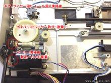 テクニクス SL-10 レコードプレーヤー修理 台東区 H様 【外れていたワイヤー取付・接着、プーリー清掃後に新品ベルトを装着】