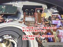 テクニクス SL-10 レコードプレーヤー修理 台東区 H様 【MC/MM切替スイッチの接触不良で音声が途切れる不良の改善】