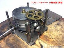 Decca Junior ポータブル蓄音機 修理 小平市 I様 【スプリングモーターの分解清掃・繰り会うアップ・調整】