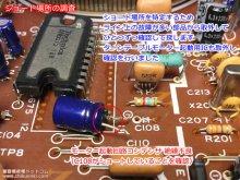 SL-10 リニアトラッキングレコードプレーヤー修理 横浜市 N様 【ショート場所の特定・コンデンサ交換】
