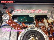 SL-10 リニアトラッキングレコードプレーヤー修理 横浜市 N様 【メイン基板と電源修理後の稼働の様子】
