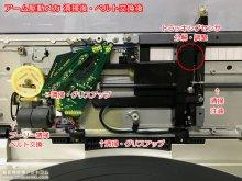 テクニクス SL-QL1 ターンテーブル修理 神奈川県 H様 【清掃・グリスアップ・注油・ベルト交換・センサ調整後の状態】