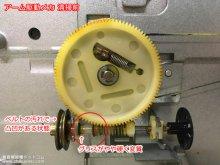 テクニクス SL-QL1 ターンテーブル修理 神奈川県 H様 【プーリー、ギア清掃前の様子】