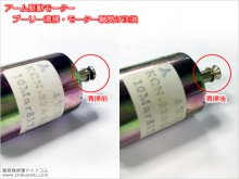 テクニクス SL-QL1 ターンテーブル修理 神奈川県 H様 【アーム駆動モータープーリー清掃後・シャフトへの注油】