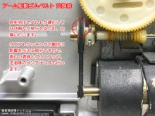 SL-QL1 修理 Technics レコードプレーヤー 埼玉県 H様 【アーム駆動ベルト交換前、ベルトに亀裂が見られる】