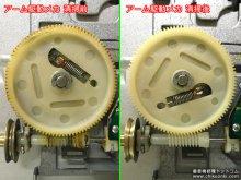 SL-QL1 修理 Technics レコードプレーヤー 埼玉県 H様 【アーム駆動モーター周辺 清掃前と清掃後】