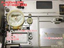 Technics ターンテーブル SL-10 修理 滋賀県 M様 【アーム駆動メカの清掃前、モーターを取外した状態】