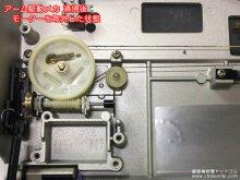Technics ターンテーブル SL-10 修理 滋賀県 M様 【アーム駆動メカの清掃後の状態】
