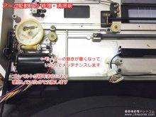 Technics ターンテーブル SL-10 修理 滋賀県 M様 【アーム駆動メカの清掃・修理・ベルト交換前】