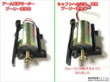 Technics ターンテーブル SL-10 修理 滋賀県 M様 【アーム駆動モーターの清掃・注油・調整】