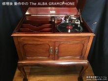 修理後、動作中の様子 【The ALBA GRAMOPHONE 蓄音機 修理 千葉県 A様】