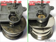 スプリングモーターを清掃して、古いグリスを取り除きました 【The ALBA GRAMOPHONE 蓄音機 修理 千葉県 A様】