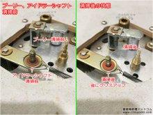 タクト(Takt)ステレオ 真空管レコードプレーヤー修理 【プーリー清掃、アイドラーシャフト清掃後にグリスアップ】