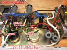 タクト(Takt)ステレオ 真空管レコードプレーヤー修理 【フォノアンプのノイズ対策と音質調整を行いました】