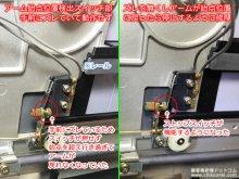 松下電器 SL-10 修復 山梨県 K様 【アーム始点位置検出スイッチ部 修復】