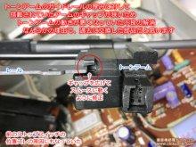 松下電器 SL-10 修復 山梨県 K様 【トーンアームのマウント不良を修復】