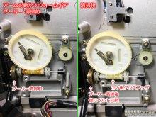 松下電器 SL-10 修復 山梨県 K様 【ウォームギア清掃・グリスアップ、プーリー清掃】