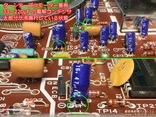 ナショナル SL-10 ターンテーブル修理 【修理前、ターンテーブルモーター基板の電解コンデンサが液漏れ】