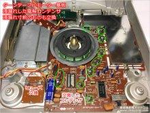 ナショナル SL-10 ターンテーブル修理 【液漏れ又は液漏れ寸前の電解コンデンサを新品交換】