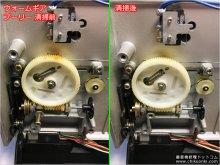 SL-10 ターンテーブル修理 福井県 A様 【アーム駆動用ウォームギアとプーリーの清掃】