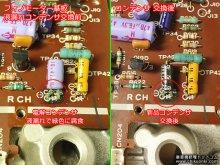SL-10 MC/MM切り替えスイッチ交換などの修理 東京都 H様 【MCアンプ修理】