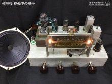 電蓄修復 7球スーパーラジオ付き6V6シングル 山梨県甲府市 S様 【修理後に稼働中の様子】