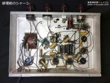 電蓄修復 7球スーパーラジオ付き6V6シングル 山梨県甲府市 S様 【シャーシ修復前】
