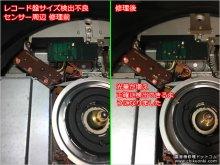 SL-10 アッパーキャビネット開閉スイッチ交換等の修理 東京 O様 【レコード盤サイズ検出不良の修理】