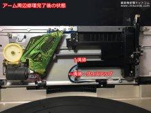 テクニクス SL-DL1 修理 東京都 T様 【リニアトラッキングアーム周辺の修理完了後の状態】