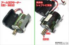 テクニクス SL-7 修理 レコードプレーヤー 東京都 T様 【アーム駆動モーター清掃・注油】
