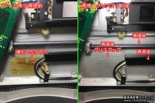 テクニクス SL-7 修理 レコードプレーヤー 東京都 T様 【アーム周り清掃・グリスアップ】