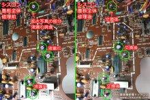 テクニクス SL-7 修理 レコードプレーヤー 東京都 T様 【シスコン基板全体、液漏れコンデンサ交換】