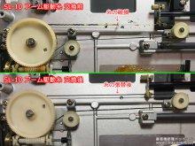 テクニクス SL-10 アーム駆動糸交換 修理 埼玉県 S様 【糸の張り替え交換前と後】