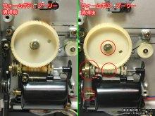 テクニクス SL-10 アーム駆動糸交換 修理 埼玉県 S様 【ウォームギア、プーリー清掃前と後】