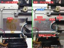 テクニクス SL-10 アーム駆動糸交換 修理 埼玉県 S様 【アーム周辺の清掃とグリスアップ】