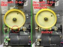 SL-7 修理 テクニクス ターンテーブル 千葉県 S様 【アーム周りメカニカル部分のメンテナンス】