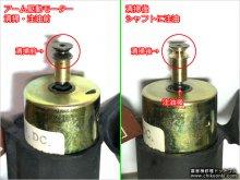 SL-7 修理 テクニクス ターンテーブル 千葉県 S様 【アームモーターのメンテナンス】