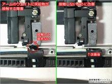 SL-7 修理 テクニクス ターンテーブル 千葉県 S様 【アームの引っかかり改善】