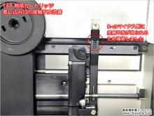 SL-7 修理 テクニクス ターンテーブル 千葉県 S様 【T4Pカートリッジの差込口の接触不良の接点補修】