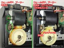 テクニクス SL-J33R 修理 埼玉県 A様 【ウォームギア、プーリー清掃後・グリスアップ】