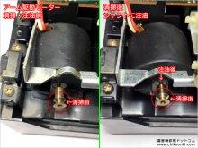 テクニクス SL-J33R 修理 埼玉県 A様 【アーム駆動モーターのメンテナンス】